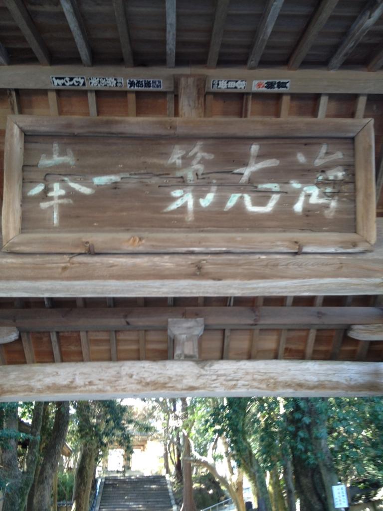 f:id:yamato1111:20170313060606j:plain