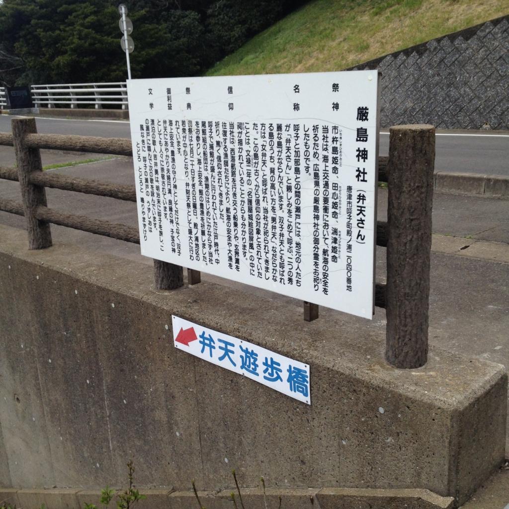 f:id:yamato1111:20170327155042j:plain