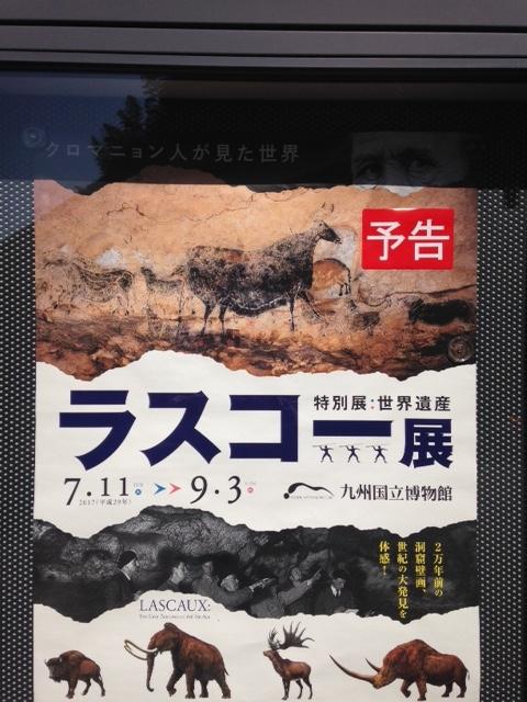 f:id:yamato1111:20170430171315j:plain