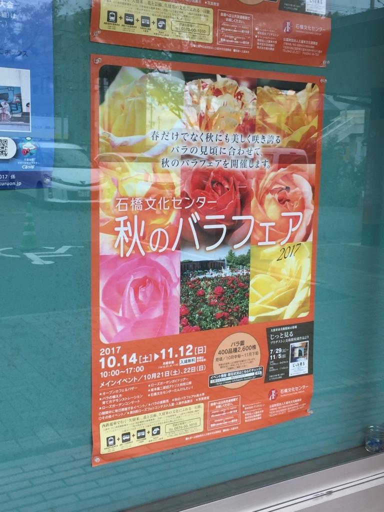f:id:yamato1111:20171017163605j:plain
