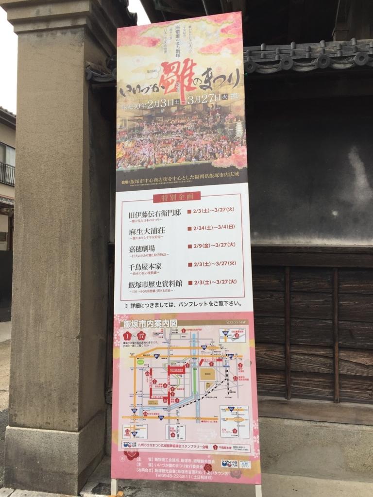f:id:yamato1111:20180302193144j:plain