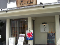 f:id:yamato1227:20070105034131j:image