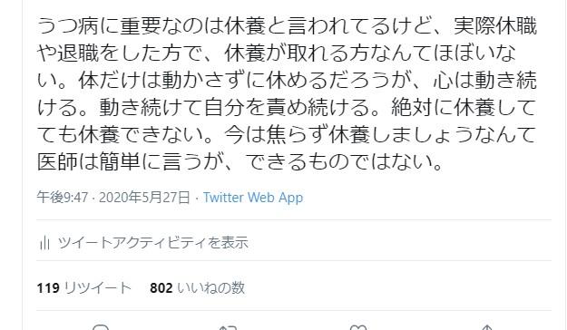 f:id:yamato154012tan:20200529095511j:plain