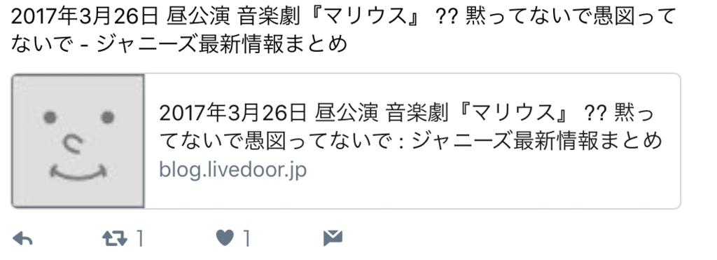 f:id:yamato78:20170330222327p:plain
