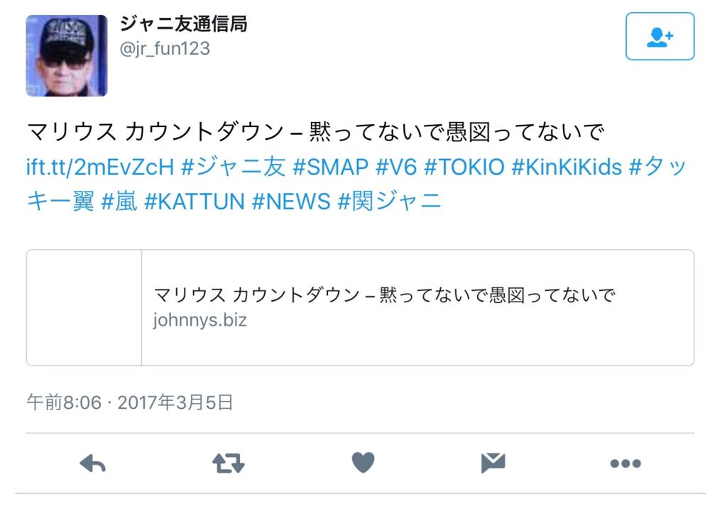 f:id:yamato78:20170401180319p:plain