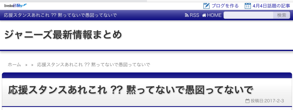 f:id:yamato78:20170405112628p:plain