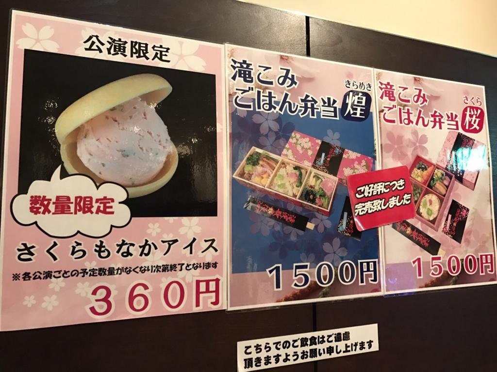 f:id:yamato78:20170409193041j:plain