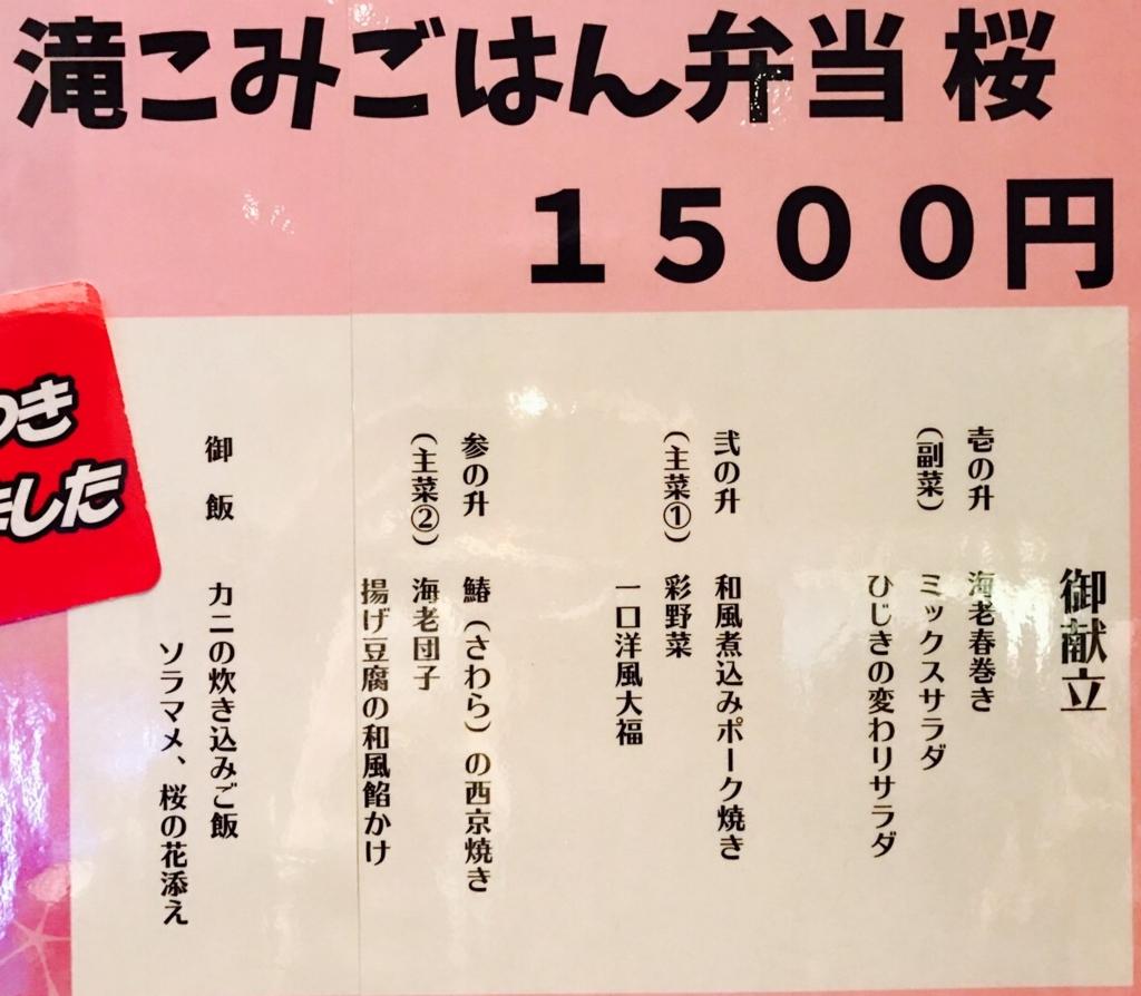 f:id:yamato78:20170409211050j:plain