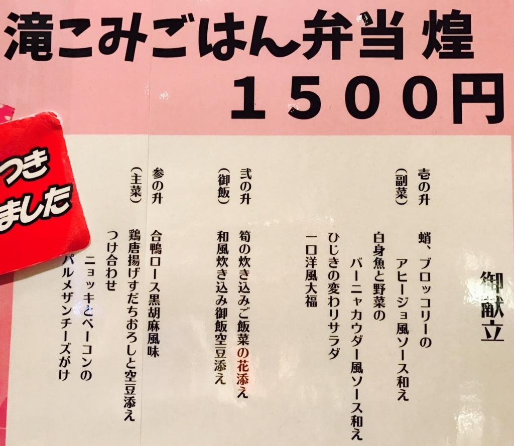 f:id:yamato78:20170409211112j:plain
