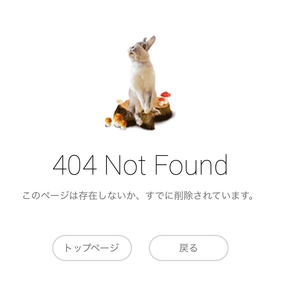 f:id:yamato78:20170415210427p:plain