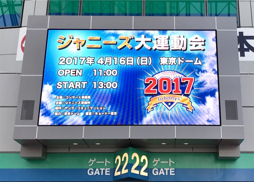 f:id:yamato78:20170416221620j:image