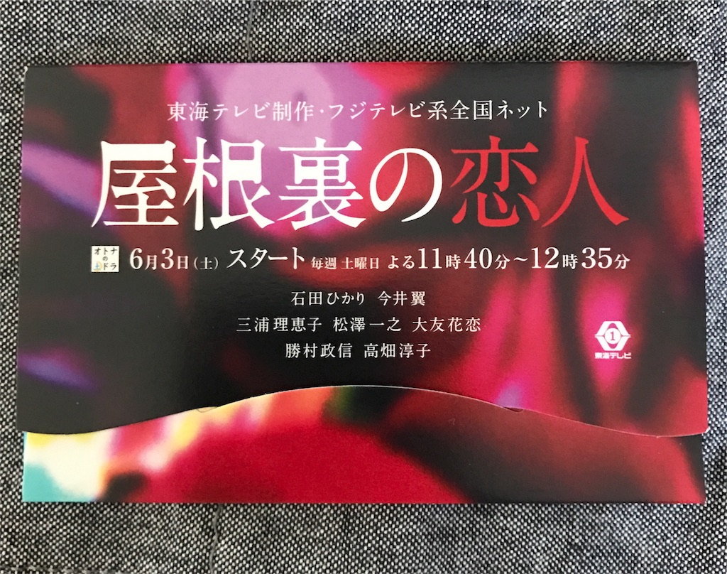 f:id:yamato78:20170603080916j:image