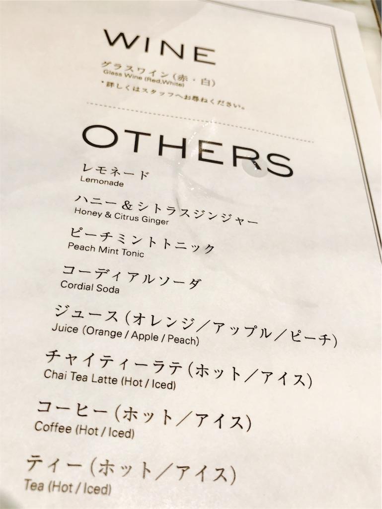f:id:yamato78:20170819132111j:image
