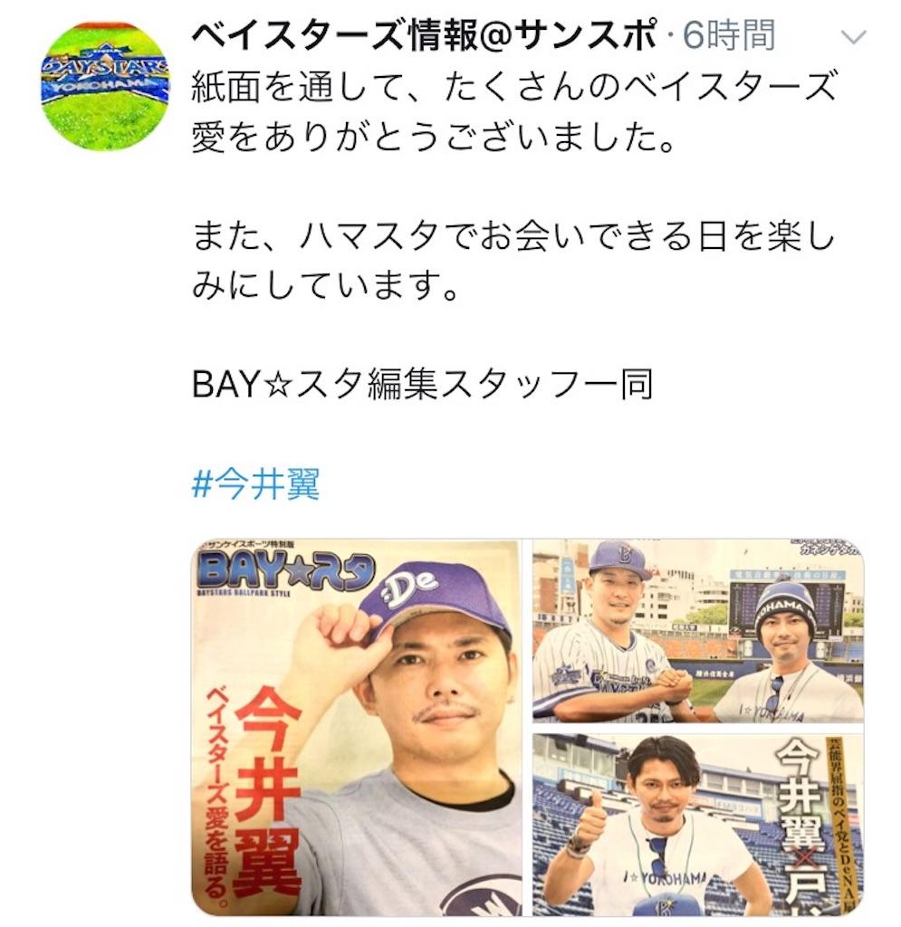 f:id:yamato78:20180916225951j:image