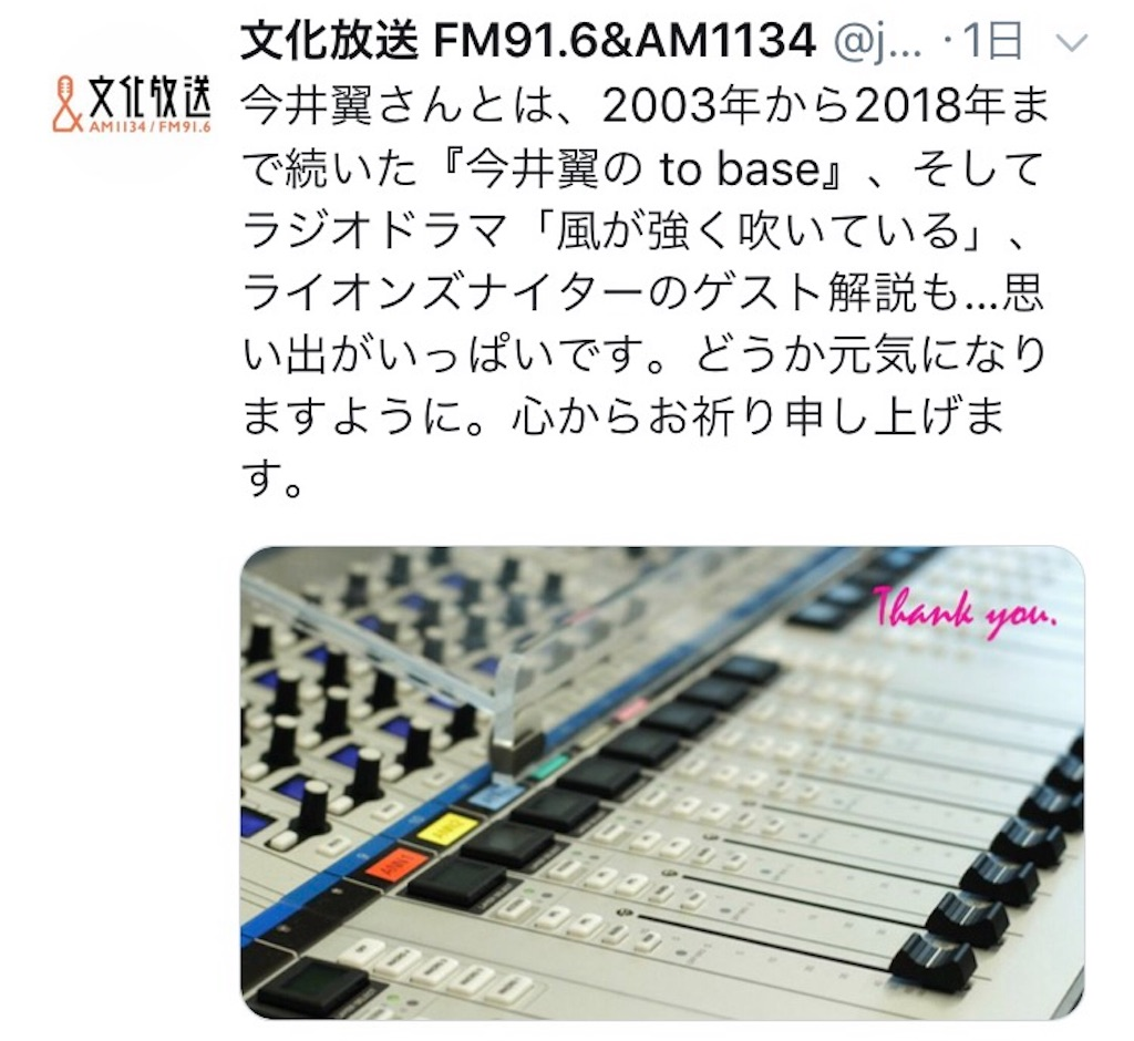 f:id:yamato78:20180916230015j:image