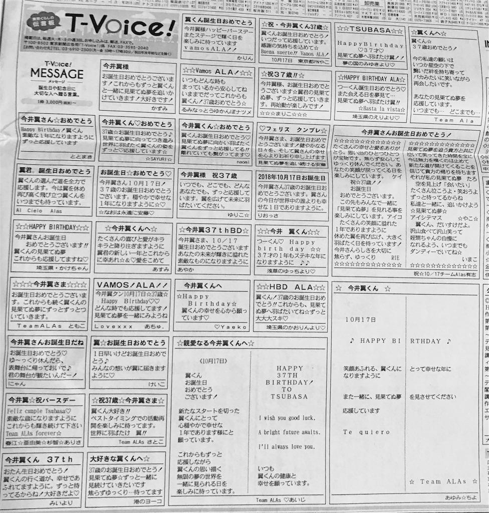 f:id:yamato78:20181018124534j:image