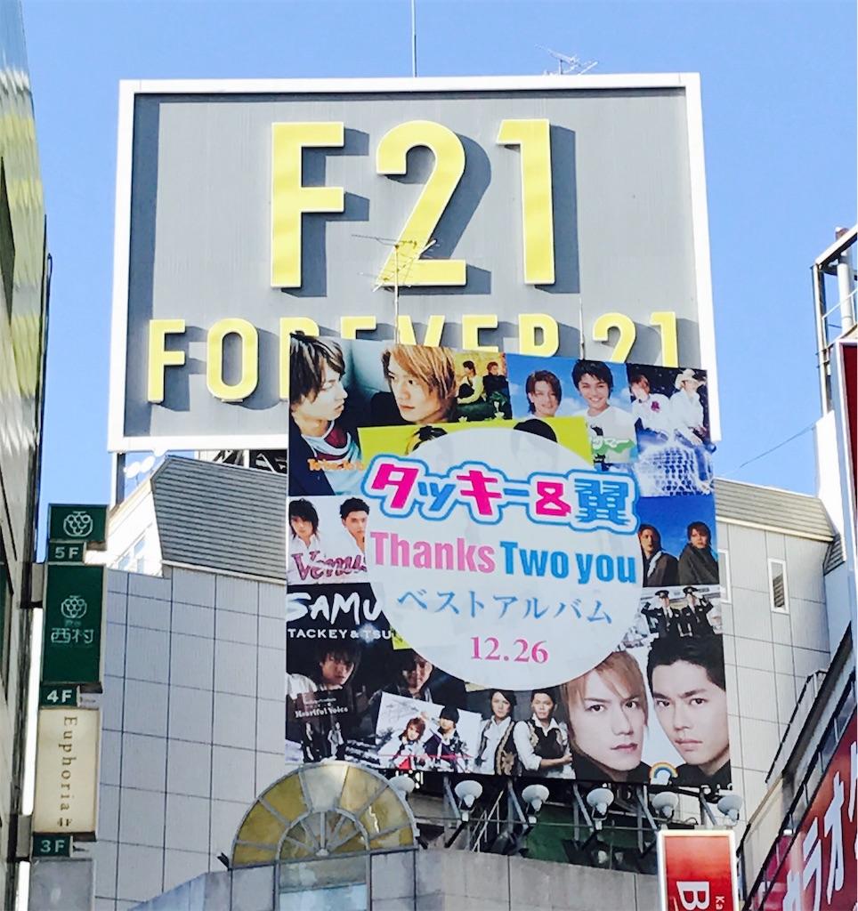 f:id:yamato78:20181216072609j:image
