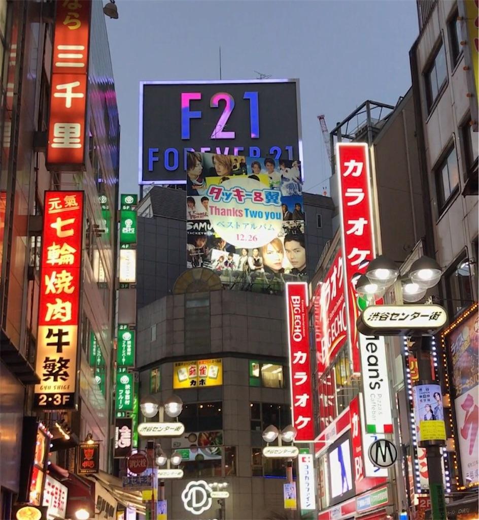 f:id:yamato78:20181216211957j:image