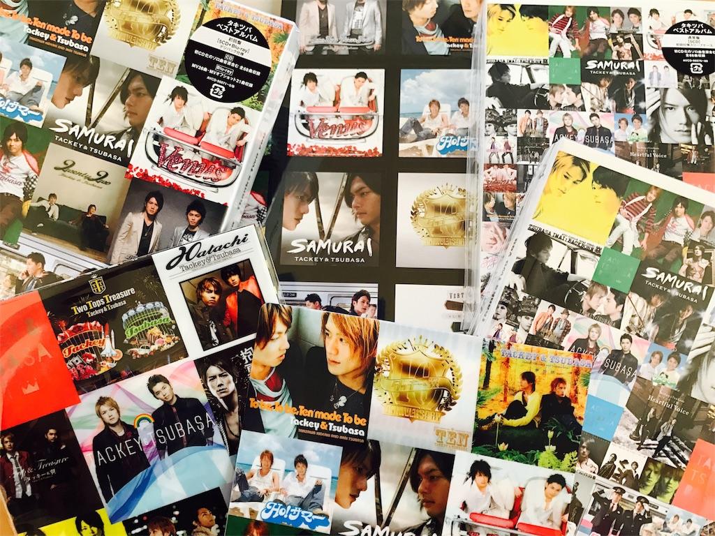 f:id:yamato78:20181225155054j:image
