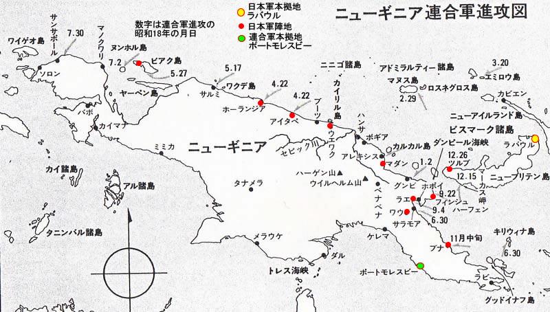 サンサポールの戦い - Battle of Sansapor - JapaneseClass.jp