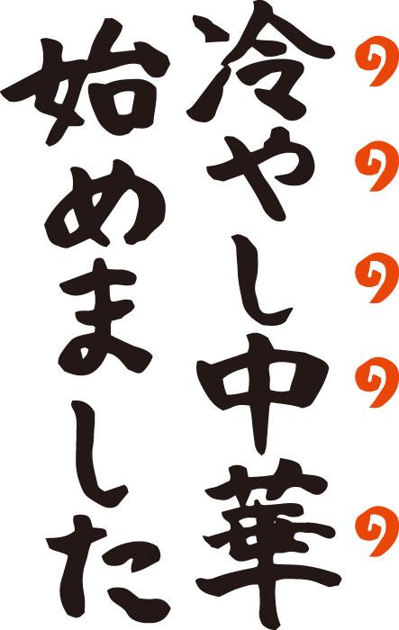 f:id:yamato_123:20170331234335j:plain