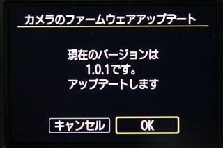 f:id:yamato_hana:20170302214557j:plain