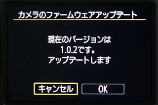 f:id:yamato_hana:20170302215123j:plain