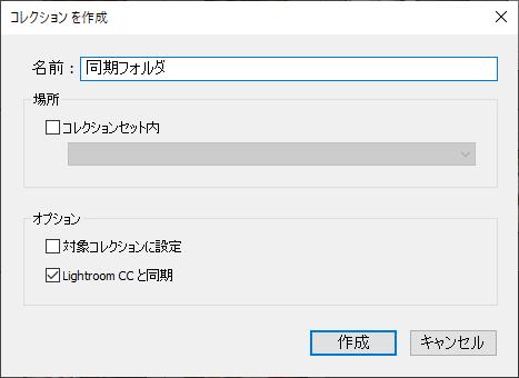 f:id:yamato_hana:20190225141710p:plain
