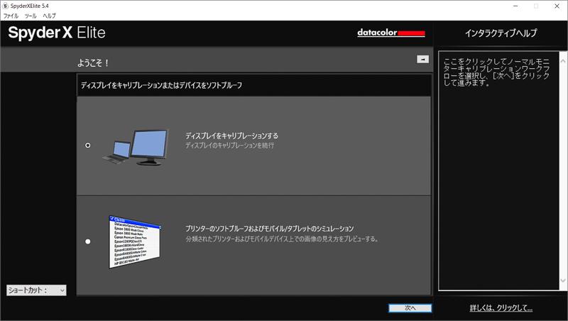 f:id:yamato_hana:20200107231636j:plain