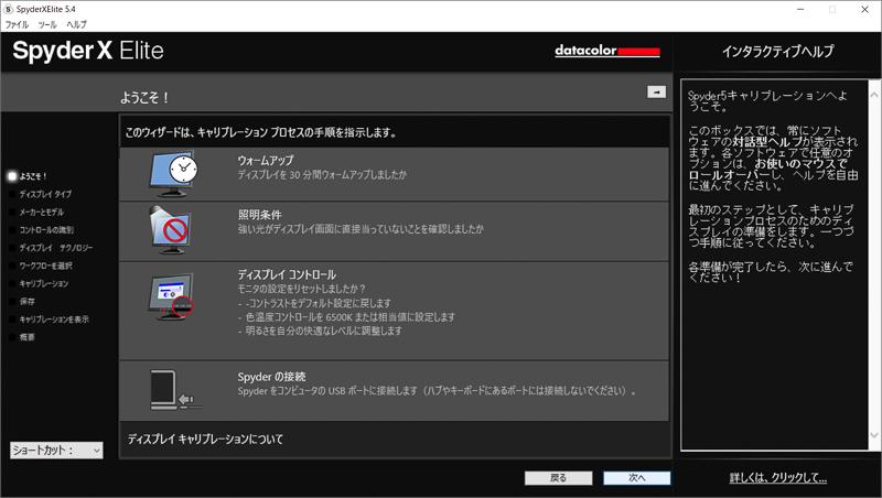 f:id:yamato_hana:20200107231924j:plain