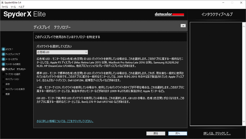 f:id:yamato_hana:20200107232113j:plain