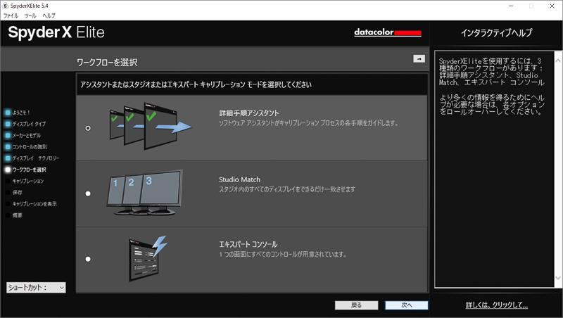 f:id:yamato_hana:20200107232157j:plain