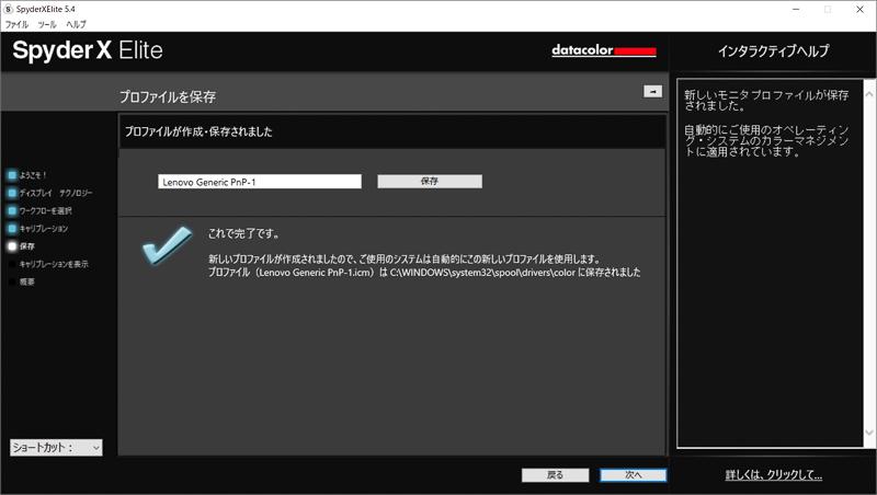 f:id:yamato_hana:20200107232548j:plain