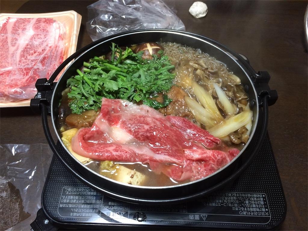 f:id:yamato_k:20161207151717j:image