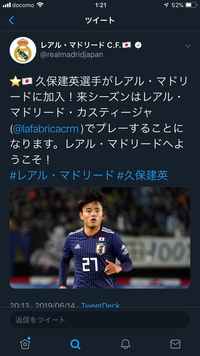 f:id:yamato_kuroi:20190615012305p:plain