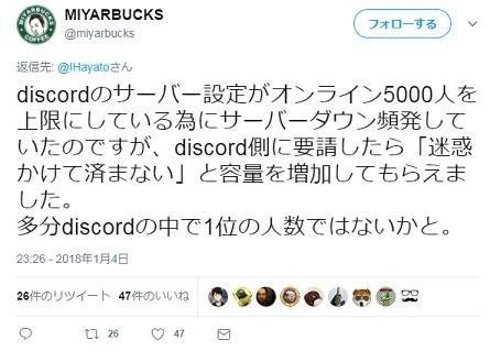 f:id:yamato_soul:20180106122944j:plain