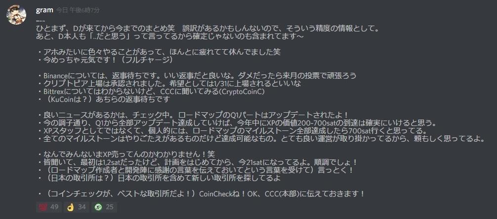 f:id:yamato_soul:20180110194355j:plain