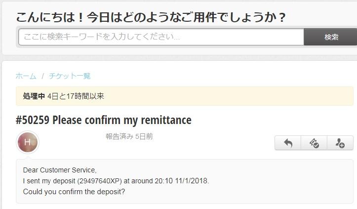 f:id:yamato_soul:20180116171543j:plain