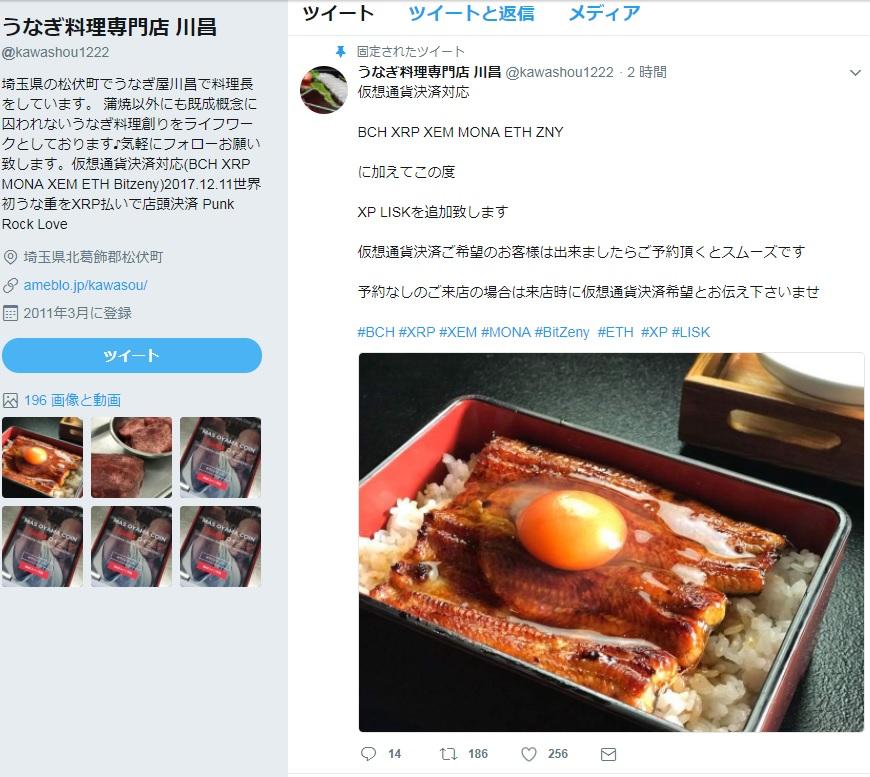f:id:yamato_soul:20180120210942j:plain