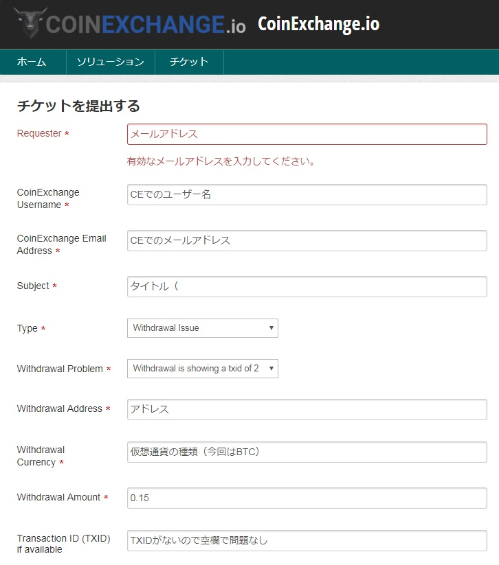 f:id:yamato_soul:20180123164439j:plain