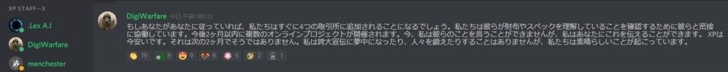f:id:yamato_soul:20180125232917j:plain