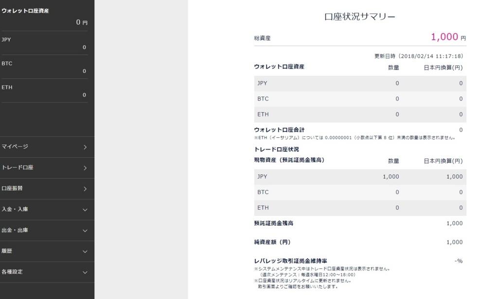 f:id:yamato_soul:20180214120732j:plain