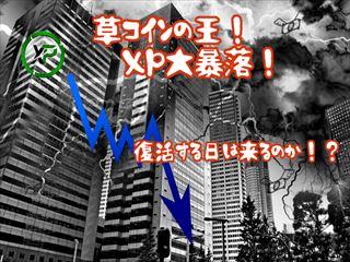 f:id:yamato_soul:20180304224211j:plain