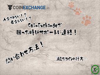 f:id:yamato_soul:20180304224212j:plain