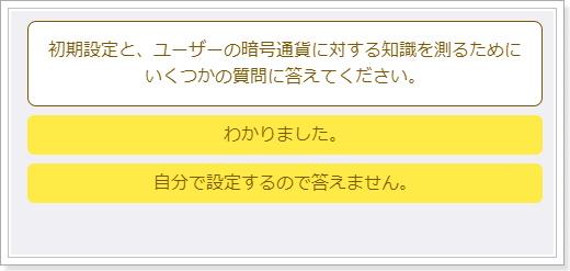 f:id:yamato_soul:20180403190455j:plain