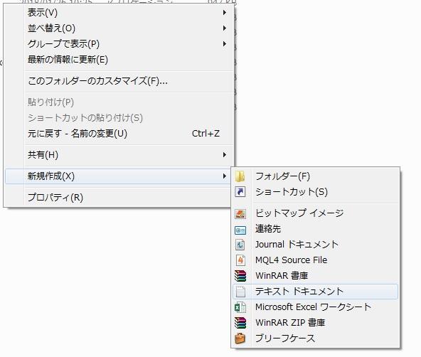 f:id:yamato_soul:20180403192814j:plain