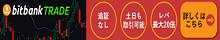 f:id:yamato_soul:20180404000849p:plain