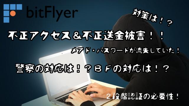 f:id:yamato_soul:20180422180820p:plain