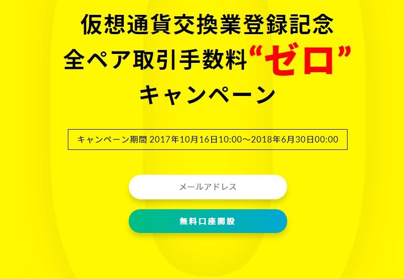 f:id:yamato_soul:20180422194745j:plain