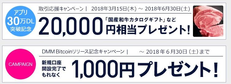 f:id:yamato_soul:20180422212510j:plain